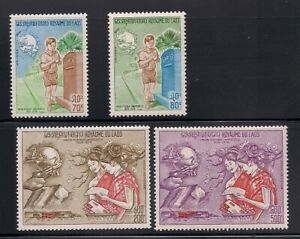 Laos  1974  Sc # 244-45,C114-15  UPU  MNH  OG   (1-375)