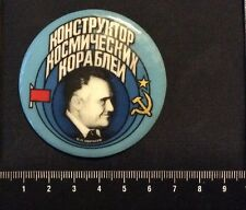 USSR Pin Vintage SPACE S.KOROLEV Founder Of The Soviet Space Program.RARE
