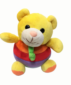"RARE Baby Gund Teddy Bear Chime Ball Plush Multicolor Stuffed Animal Toy 5.5"""