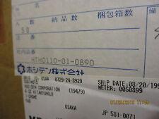 HTH0110-01-0890 Hosiden Generic, White Telephone Handset BRAND NEW! LOT OF 25