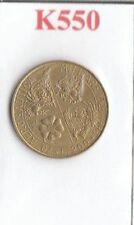 K550 Moneta Coin ITALIA Repubblica Italiana 200 Lire 1993 Aeronautica Miliare