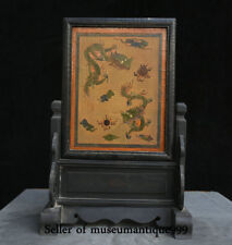 """16"""" Old Chinese lacquerware Wood Dynasty Dragon Ball FU 福 Lucky folding Screen"""