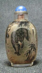 Chinese Glass Delicate Inside-drawing black Bear Snuff Bottle