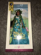 Princess Of The Pacific Islands 2005 Barbie Doll