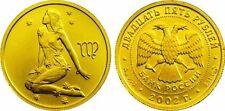 25 Rubel Russland St 1/10 Oz Gold 2002 Zodiac / Virgo Jungfrau 處女座 Unc