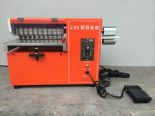 Speed Adjustable Leather Slitting Machine Double-use Shoes Slitter Cutter 220 V