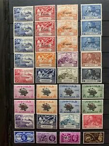 1949 UPU Commonwealth omnibus complete plus Burma, Egypt, Iraq and Jordan, MLH
