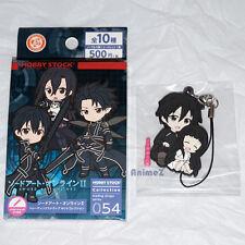 Sword Art Online mascot charm strap - Kirito & Yui HOBBY STOCK *UK SELLER*