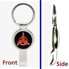 Star Trek Klingon Pennant or Keychain silver tone secret bottle opener
