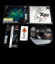 BUSHIDO BLADE SONY Playstation PSX Play Station PS1 psone JAP SquareSof Spine