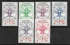 ETHIOPIA Sc B27-32 NH ISSUE OF 1958 - RED CROSS