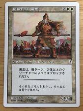 Huang Zhong, Shu General Japanese Portal Three Kingdoms P3K mtg NM