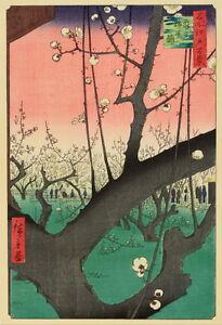 Ando Utagawa Hiroshige Plum Garden Giclee Canvas Print Paintings Poster Reproduc