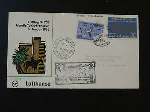 first flight cover Lufthansa 1966 Tripoli Libya to Tunis Tunisia 90465