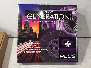*New Generation* 1983-1987 Honda Prelude 1.8 carbed clutch kit new in box