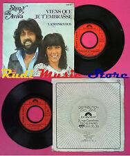LP 45 7'' SHUKY & AVIVA Viens que je t'embrasse La separation 1976 no cd mc dvd