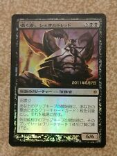 1x Sheoldred, Whispering One Promo Foil NM Japanese MTG *FREE SHIP OVER $20*