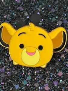 Disney TRADING PINS Simba The Lion King Tsum Tsum DISNEYLAND world