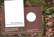 CSSR Tschechoslowakei Rhododendren rhododendrons 18 MAXIMUM CARD MK Folder New