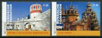 Vienna United Nations UN World Heritage Stamps 2020 MNH Russia 2v Set