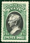 USA Official Scott.O71 $20 STATE High Value (1873) Mint MNG Cat $2,250 ORANGE45