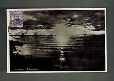 1936 Iceland Real Picture Postcard Cover Reykjavik Sunset View