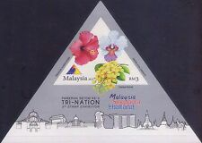 Malaysia 2013 Tri-Nation Stamp Exhibition M/S MNH t