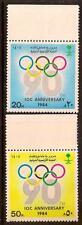 SAUDI ARABIA 1984 SPORT OLYMPIC SC # 922-923 MNH