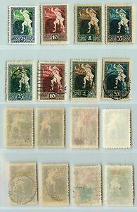 Latvia, 1919, SC 64-67, mint, used. rt3948