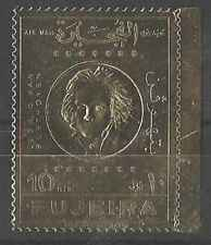 Timbre OR Musique Beethoven Fujeira 738 ** réf. Stampworld (30785) - cote : 10 €