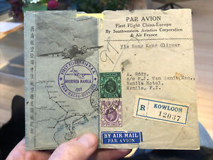 Rare Postal Cover HONG KONG, 1937 First Flight FFC to Philippines via Clipper