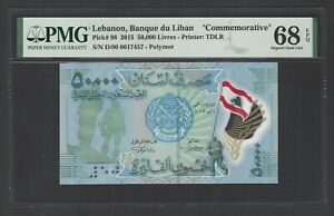 """Lebanon 50000 Lira 2015 P98 """"Commemorative"""" Uncirculated Grade 68"""
