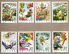 China 1979 T43 Chinese Classical NovelPilgr Imagr to West MNH Stamps Monkey King