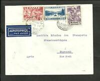 GREECE TO LEBANON AIR MAIL COVER 1936, VF