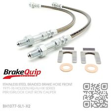 BRAIDED STAINLESS BRAKE HOSE IRON CALIPER DISC FRONT [HOLDEN HQ-HJ-HX] SILVER