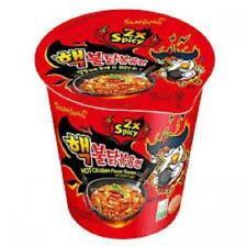 70 GRAMS OF SAMYANG 2 X SPICY HOT CHICKEN FLAVOUR CUP RAMEN NOODLES