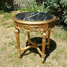 Louis XVI Rococo Style Giltwood & Marble Side / Occasional / Wine Table (French)