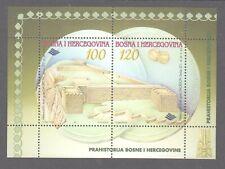 Bosnia & Herzegovina 1997  Archeology, Architecture mint unhinged sheet stamps.