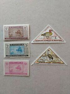 MAURITANIA Stamps Lot ,  MNH