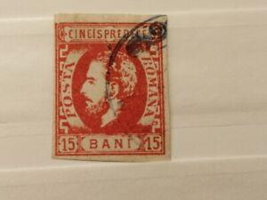 ROMANIA, KINGDOM PERIOD, 15 RED BANI, PERFECT USED.
