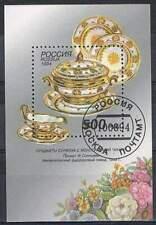 Rusland gestempeld 1994 used Blok 7 - Porcelein