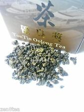 < Excellence Award - Taiwan Dongding Oolong Cha > Prized Tea 300g (without box)