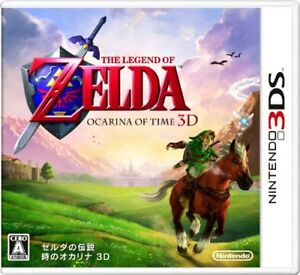 Nintendo Japan 3DS softwere Legend of Zelda Ocarina of Time 3D Japanese ver
