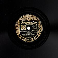 MEADE LUX LEWIS 78  I'M IN THE MOOD FOR LOVE / MR FREDDIE BLUES  BRUNS.02176 EX+