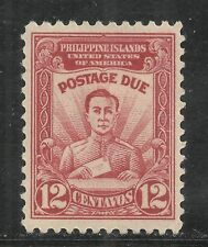 US Philippines postage due stamp scott j12 - 12 cent issue of 1928 - mlh - #7