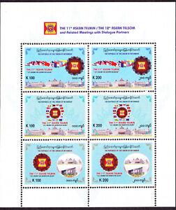 Burma STAMP 2012 ISSUED SEA GAME SOUVENIR SHEET , MNH, RARE