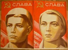 1978 Rare USSR Soviet Ukrainian Original POSTER Glory to worker kolkhoz farmer