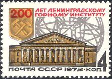 Russie 1973 Mining Institute/bâtiments/minéraux/Energy/Charbon/outils 1 V (n44231)