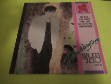 PARK NAM JUNG LP  SOUTH KOREA KOREAN KPOP K-POP