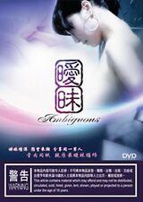 Ambiguous Korean Drama HK Version R-3 DVD
